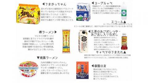 九州手信美味平價零食!14個居民強烈推薦