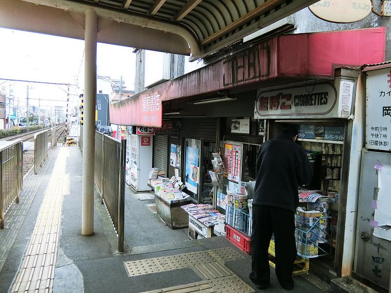 梶原 都電荒川線:荒川遊園地散步!東京自由行