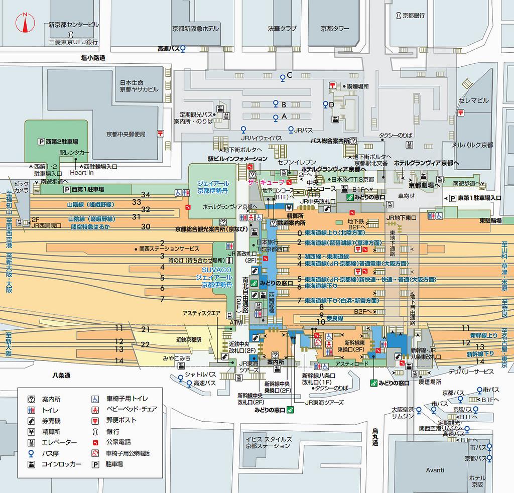 京都交通樞紐超方便!6間京都車站附近酒店合集