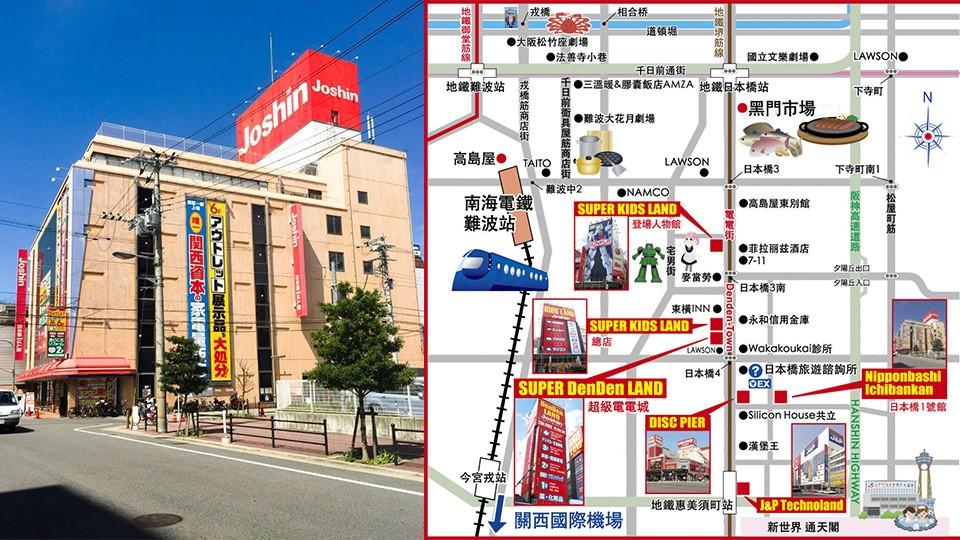 包羅萬有!不得不去的日本橋Joshin上新電機大型連鎖店