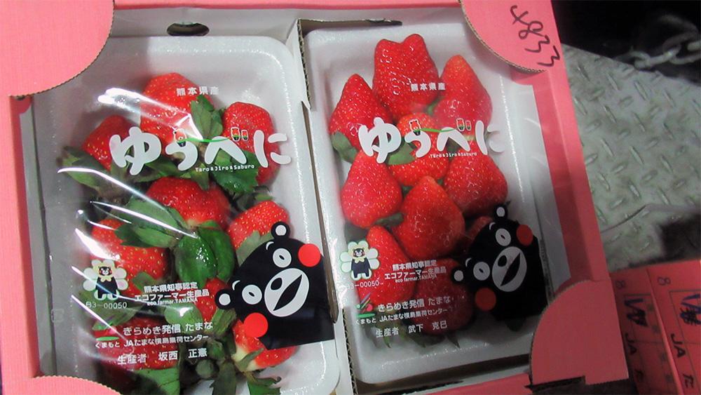 香港食安中心回應台灣檢驗士多啤梨農藥超標事件