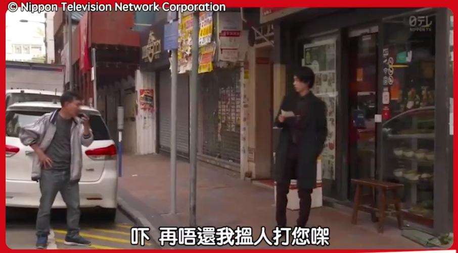 日本給香港的情書!充滿香港味「信用欺詐師JP」新電影 / 日本在香港
