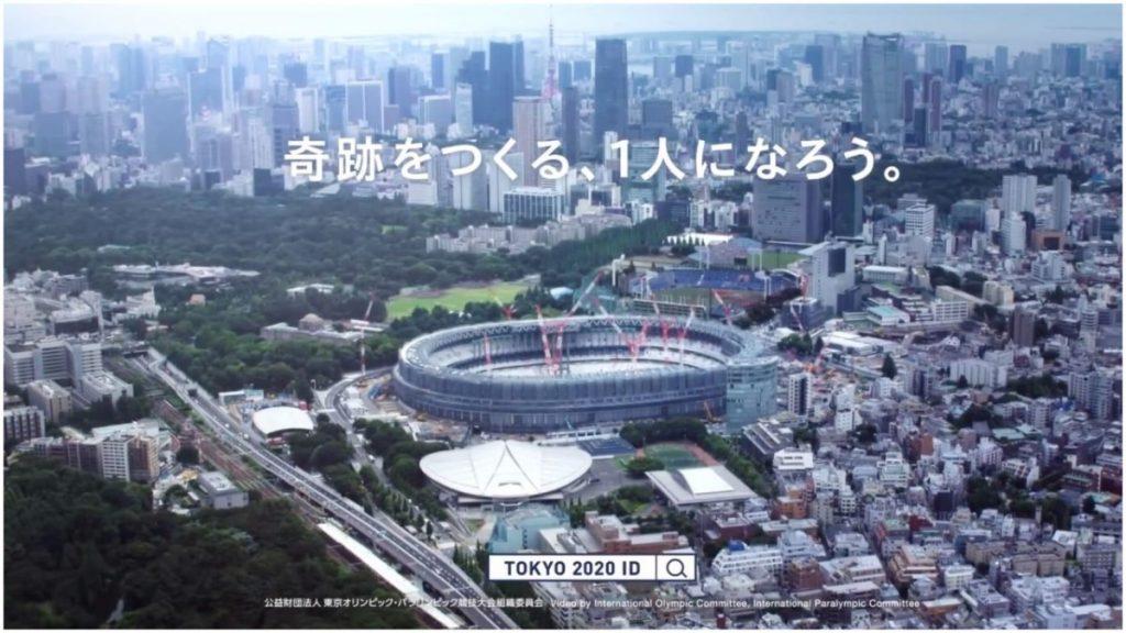 2020東京奧運門票 – 日本國內票 最新價錢情報 / 日圓價格
