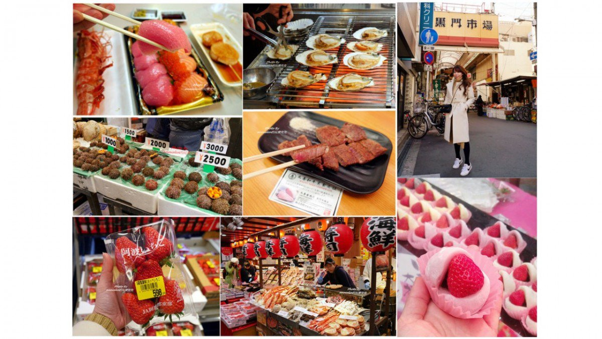 大阪黑門市場:2019精選 16家食店!!   魚生 海膽 瑤柱 大蝦+零食+季節水果