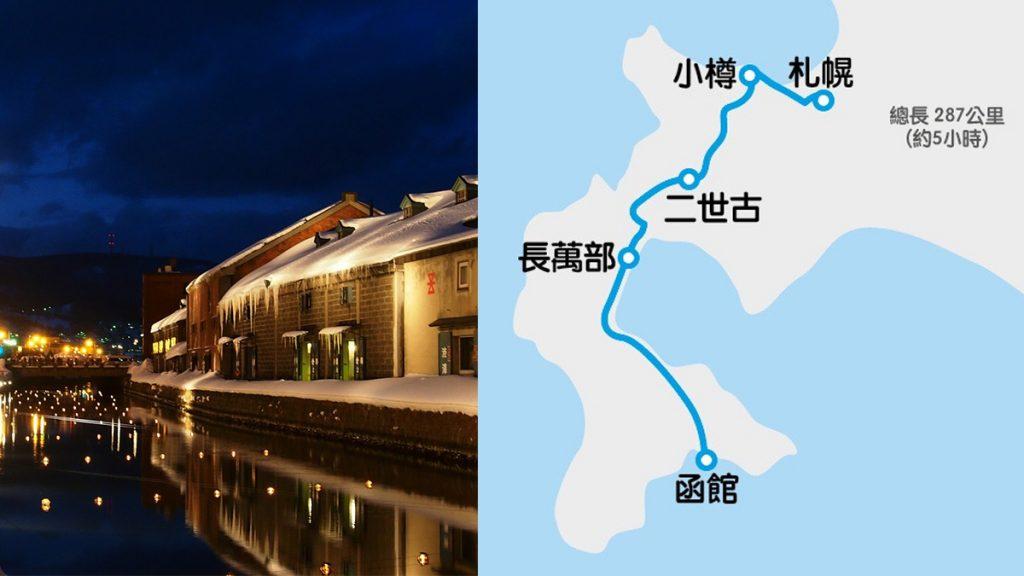 討論北海道景點之間的大約距離! 7條北海道駕駛路線介紹
