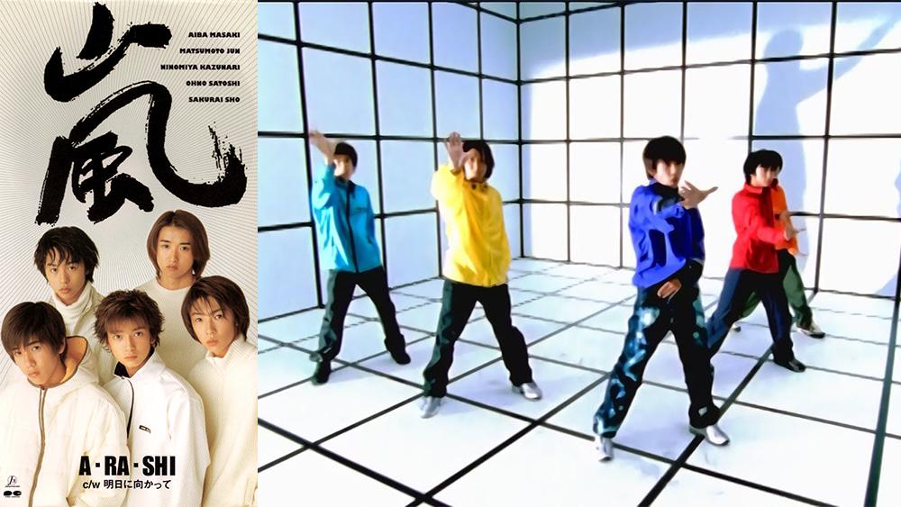 嵐未完成的100萬銷售量單曲 粉絲:可以再版「A・RA・SHI」嗎?