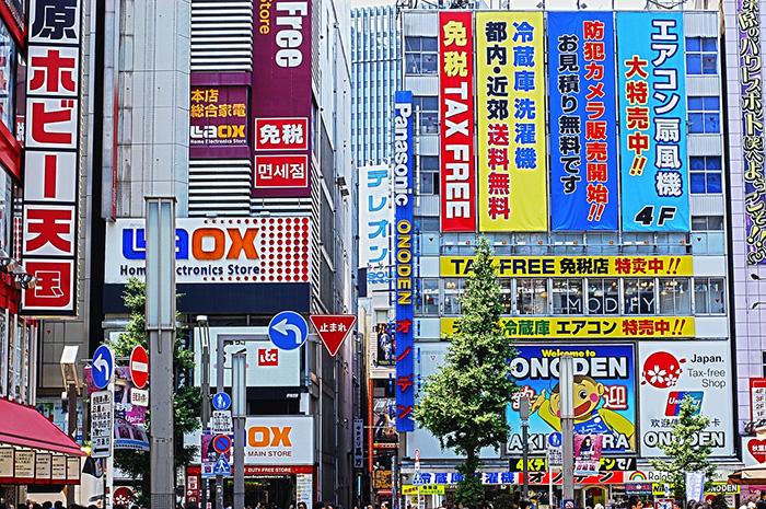 要求及申請流程更新!日本推動開放人才居留資格《出入境管理及難民認定法》