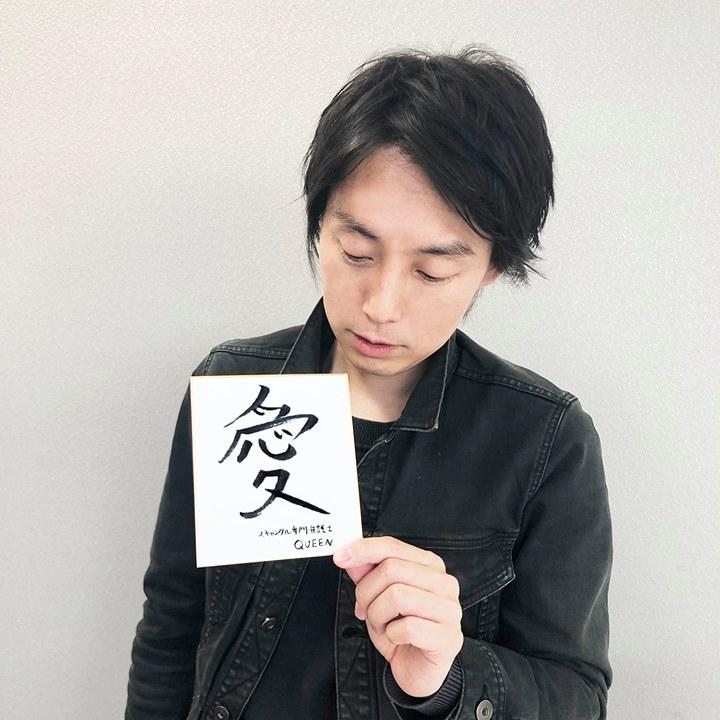 【專訪】日劇《醜聞專門律師QUEEN》 編成‧企畫 加藤達也