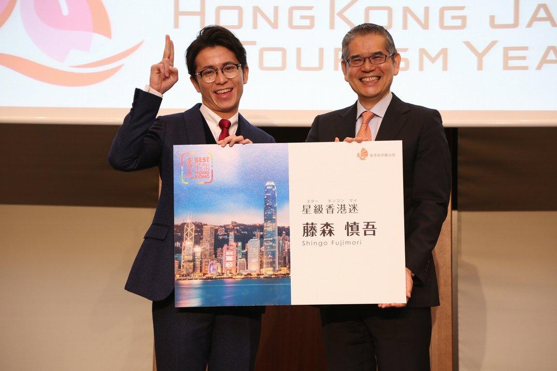 「2019日本香港觀光年」藤森慎吾將就任香港觀光大使:「香港是我的第二故鄉」 / 日本在香港