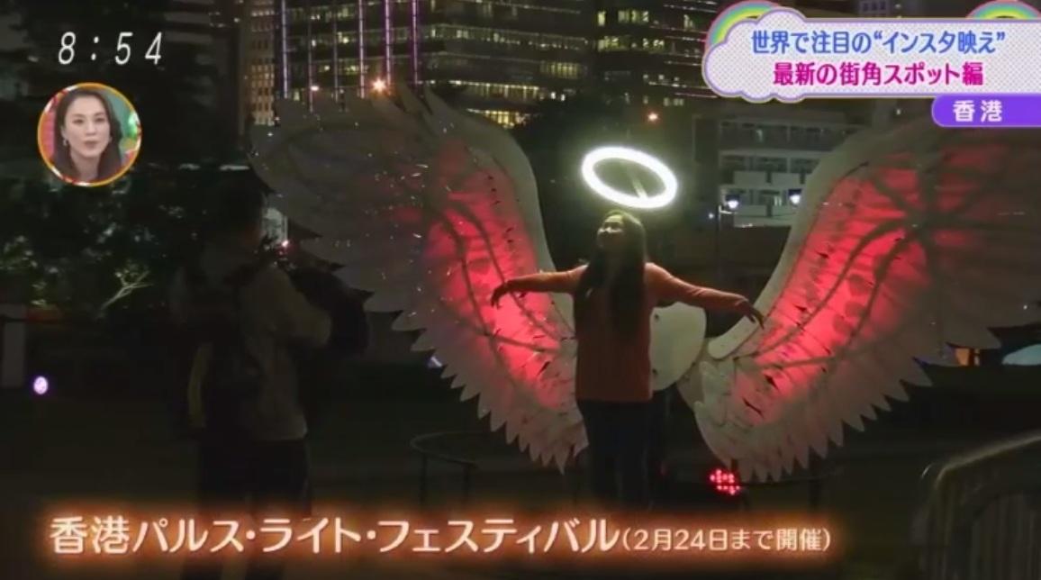 日本節目挖掘尋找 來香港旅遊可以做什麼 / 日本在香港