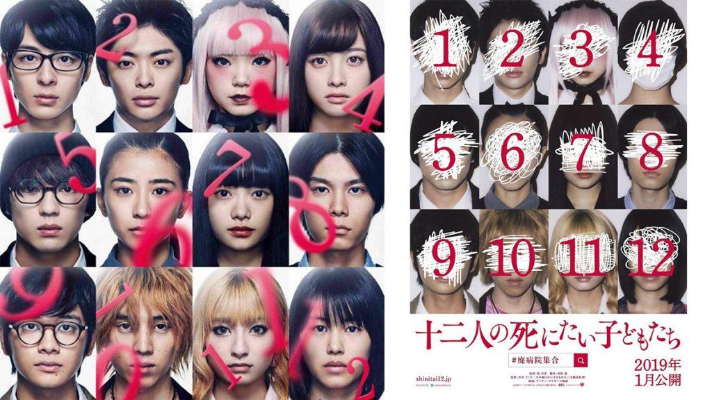 第43屆香港國際電影節 10部日本電影上映名單