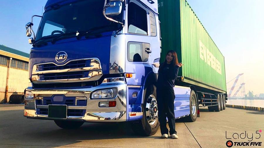 記述重型貨車x女性司機的帥氣人生 Lady5
