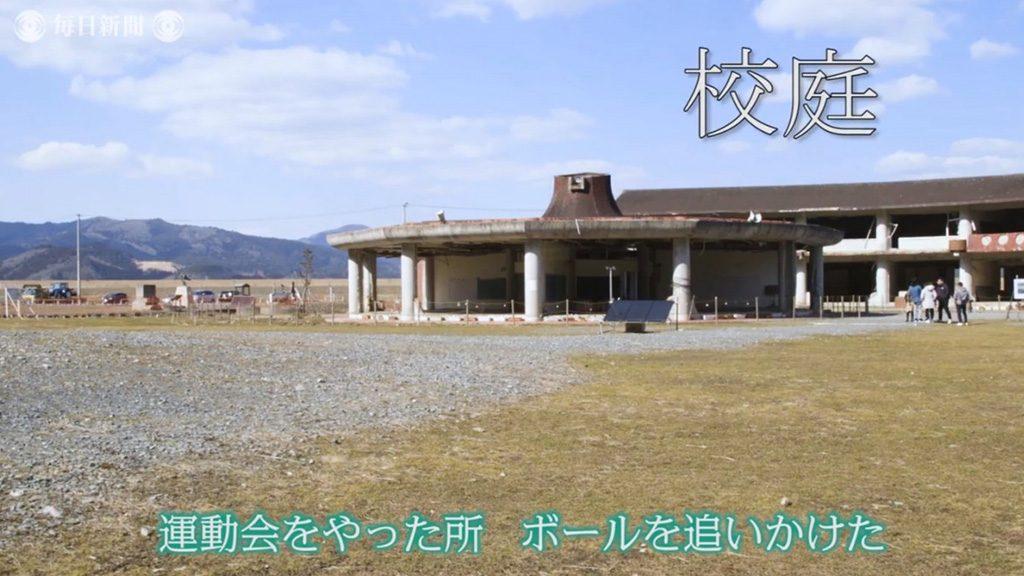 311東日本大震災8周年:宮城縣石卷市立大川小學 回顧、反省與前行