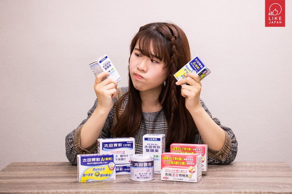 [整腸藥&胃腸藥大解構]日本胃藥分超細!腸胃不適時該吃哪種?
