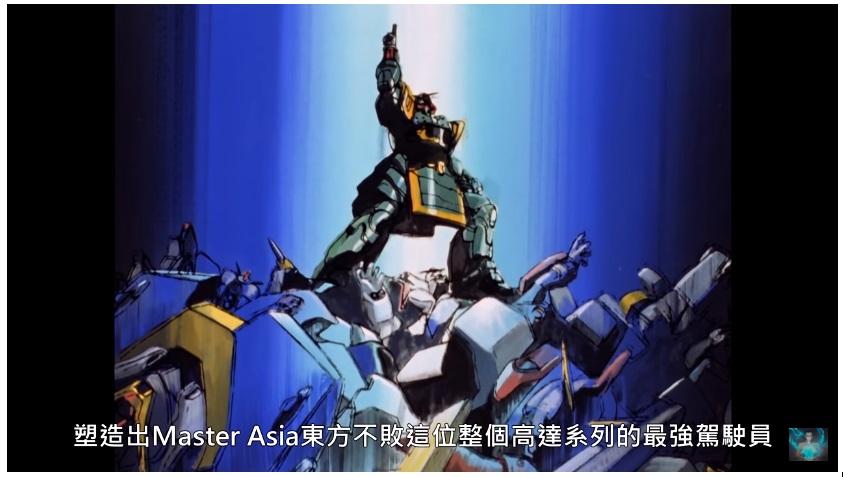 文化逆輸出日本!《機動武鬥傳G高達》香港元素滿載的動畫 / 日本在香港