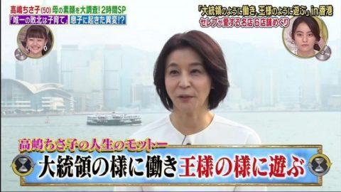在香港像帝王一般玩樂 日本小提琴家高嶋幸子豪吃在香港 / 日本在香港
