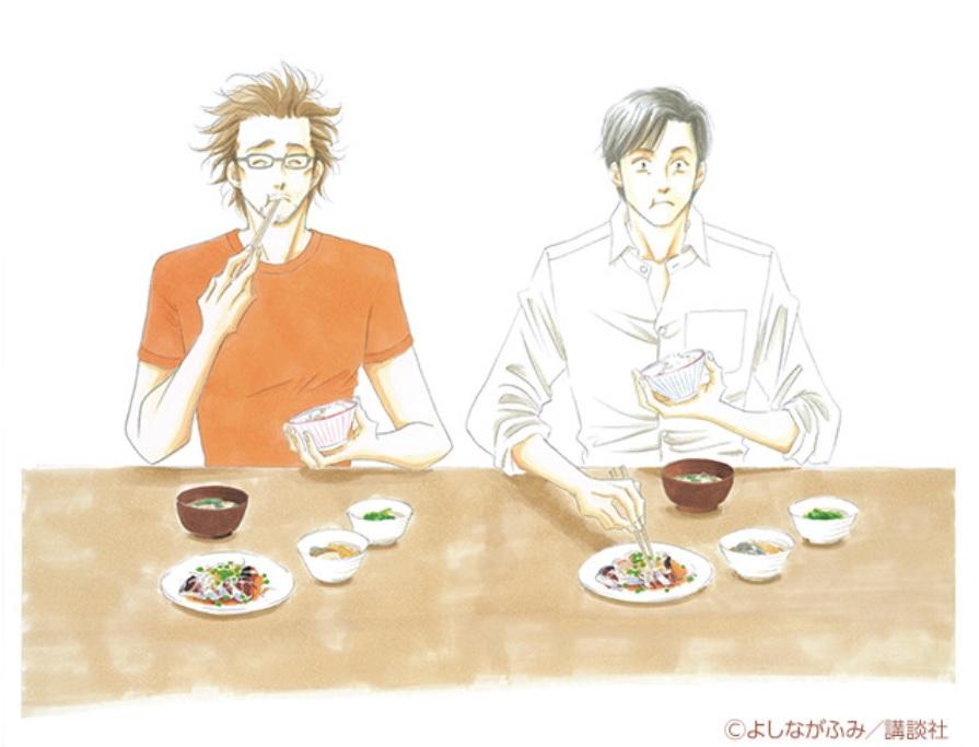 BL料理治療系日劇《昨日的美食》!可愛的二人!播放後成狂熱話題