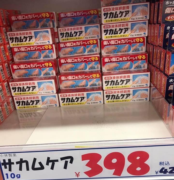 日本藥品神奇液體膠布 網友用後分享:爽到爆炸 但是超有用