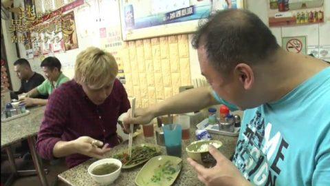 日本旅遊美食節目@香港第二彈「藍田探險」介紹最貼地的香港美食與人情風味 / 日本在香港