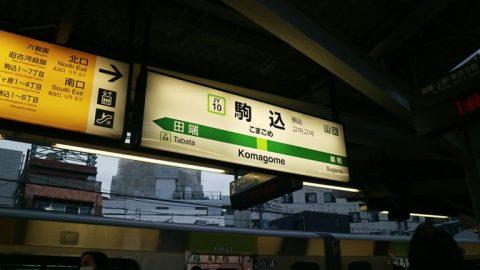 東京鐵路的音樂彩蛋!車站播放的8首特別版歌曲