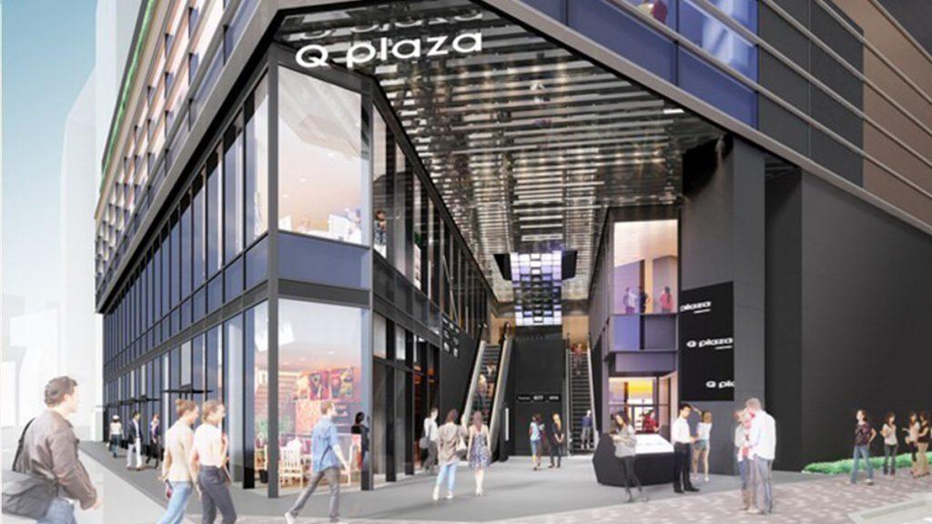 池袋新商場 Q Plaza池袋!2019年7月19日開幕