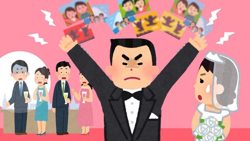 日本周刊傳聞事件:未婚妻與上司出軌 新郎婚宴暴走大爆料 一發不可收拾
