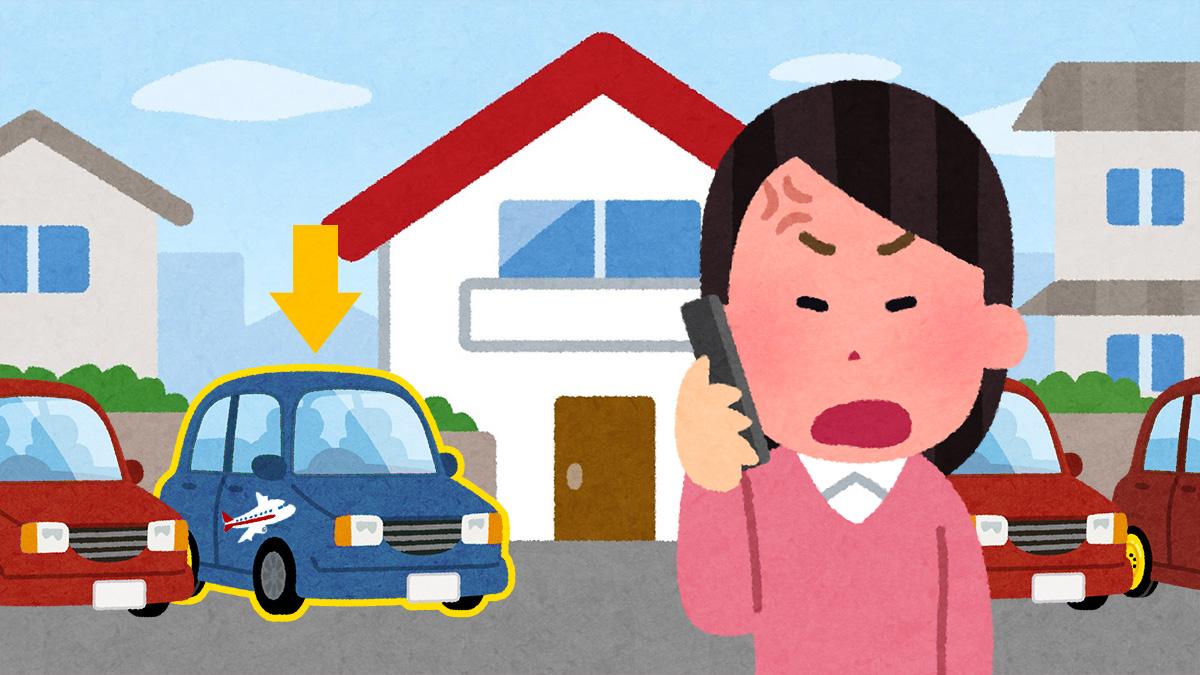 香港人沖繩違例泊車事件:在居民的私人車位泊車「香港不能泊的都有閘」