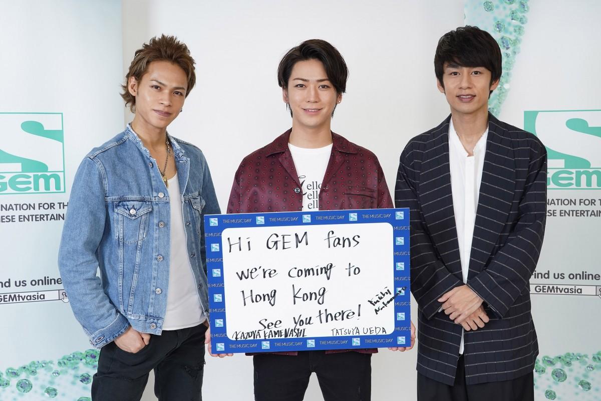 重量級消息!官方確認KAT-TUN來港出席《THE MUSIC DAY》 櫻井翔擔任司儀