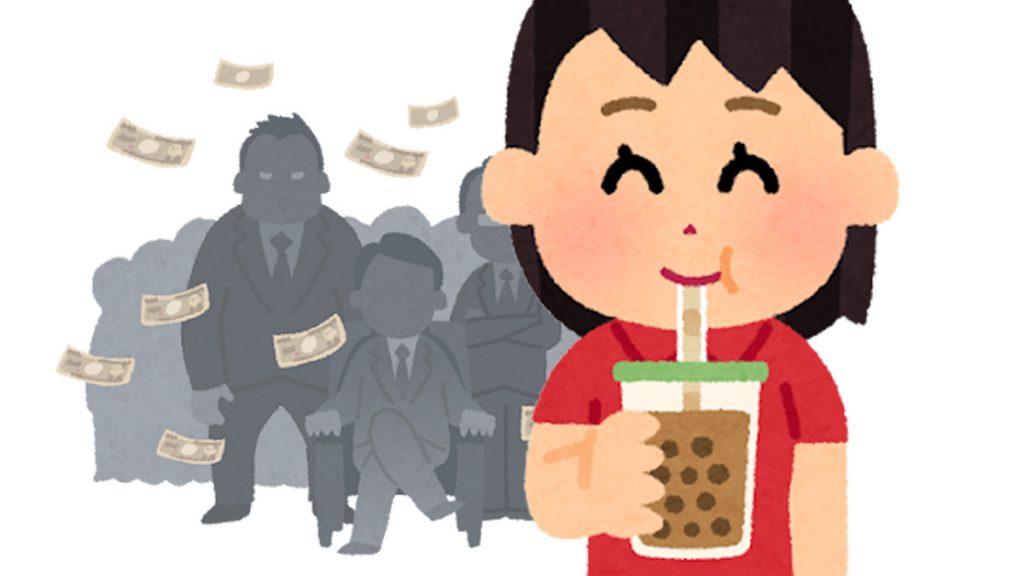 日本都市傳聞:珍珠奶茶店成為黑道的收入來源 因為真的很好賺
