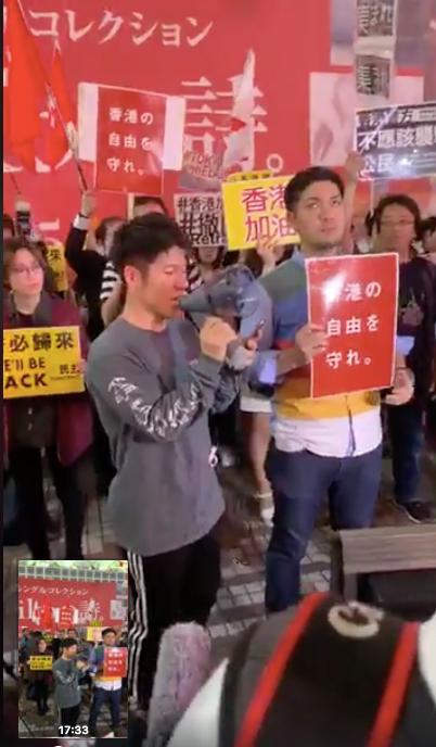 突發!東京澀谷街頭活動 香港日本台灣人齊參加「守護香港自由與民主緊急行動」