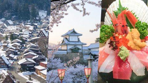 北陸「小京都」金澤旅遊懶人包!美食+景點+交通大集合