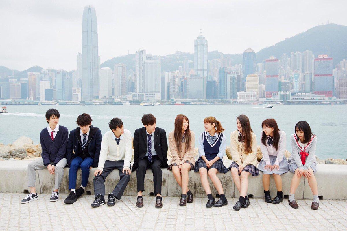 日本高中生戀愛綜藝節目 香港取景 四男五女三日兩夜在迪士尼追求真愛
