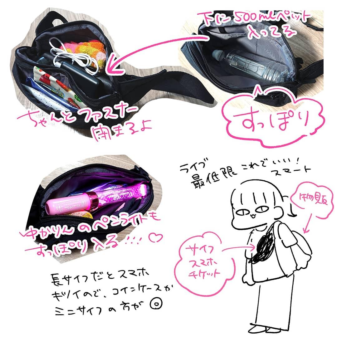 日本網上熱傳好評!可以裝很多東西的遠行救世主 UNIQLO方便3用腰包