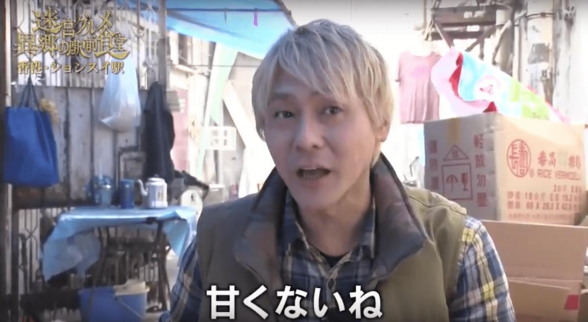 日本旅遊美食節目@香港第三彈「上水探險」介紹最貼地的香港美食與人情風味 / 日本在香港