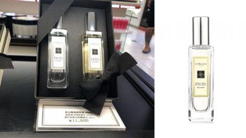 日本低價購買Jo Malone London香水!東京銀座店樂天免稅店