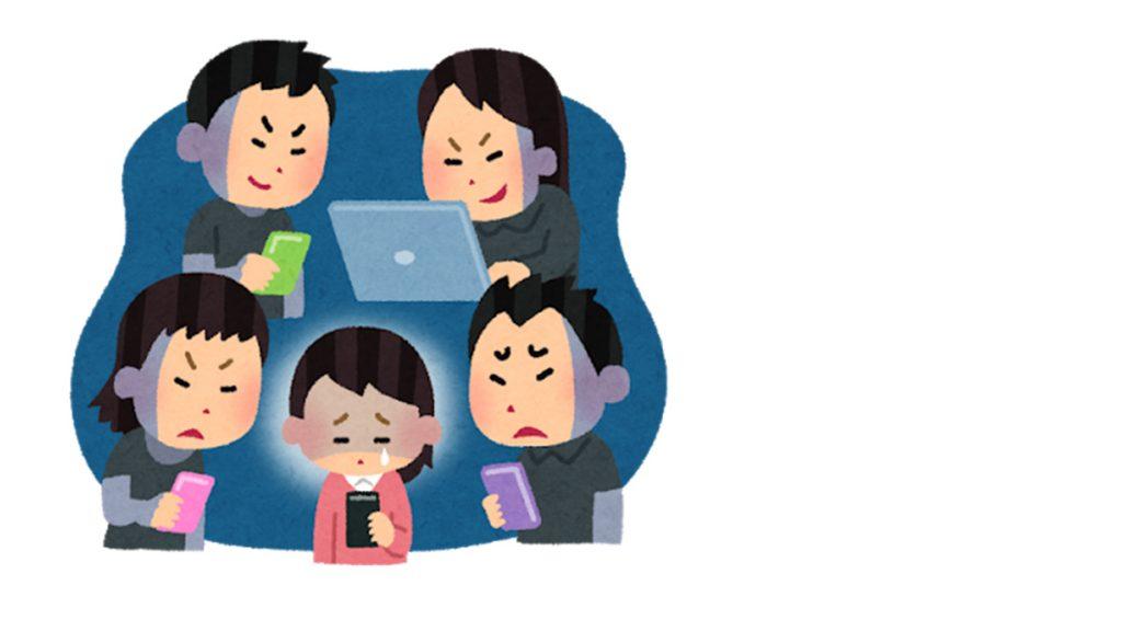 日本校園欺凌 網路冒充他人上傳相片發假文 誣衊未成年煙酒