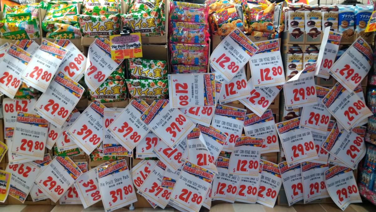 香港驚安の殿堂 Don Don Donki 尖沙咀分店開幕 詳細報告