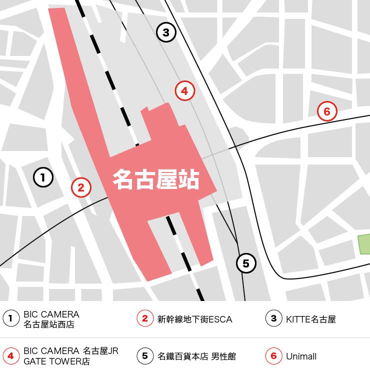 名古屋市 購物+景點+飲食 旅遊懶人包