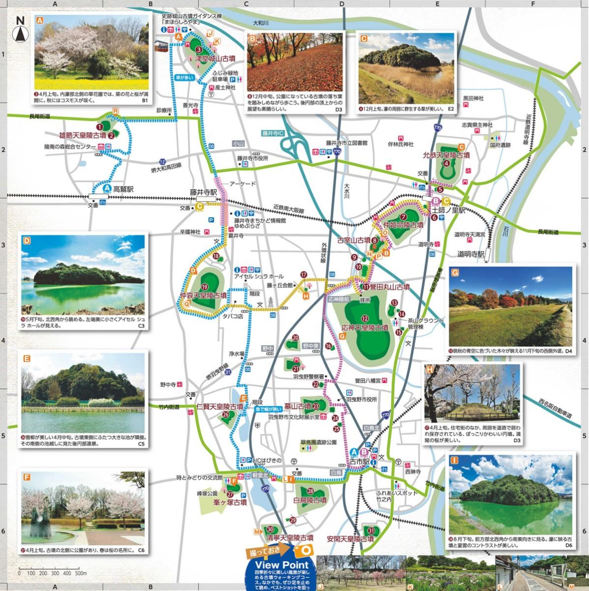 「零的突破」!大阪府首個世界遺產「百舌鳥及古市古墳群」誕生!
