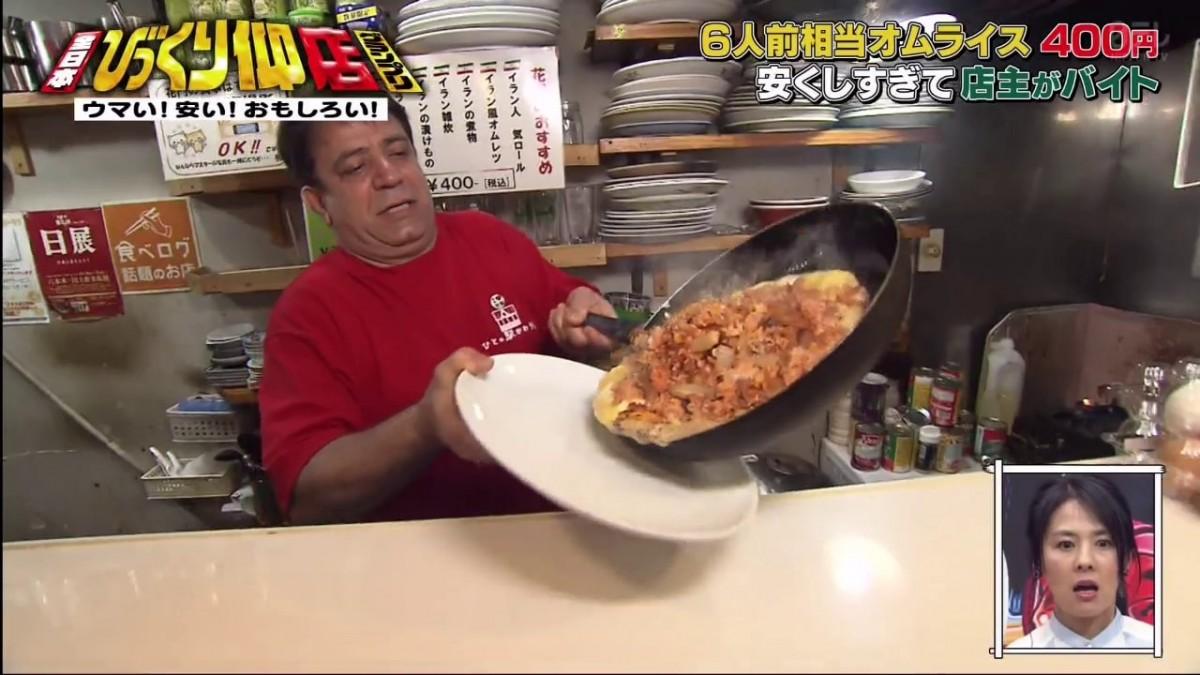 東京板橋區!全店餐牌食物一律400日圓的便宜大份量居酒屋「花門」