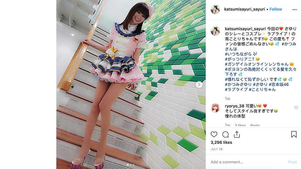 50歲偶像出道!日本美魔女搞笑藝人尾崎小百合  Cosplay16歲《Love Live!》角色毫無違和感