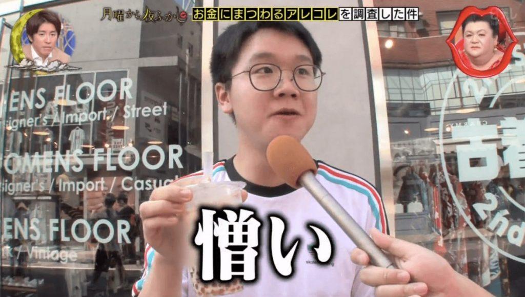 珍珠奶茶售價500日元 成本60日元!《月曜夜未央》告訴你知道了會令人心痛的各種商品成本