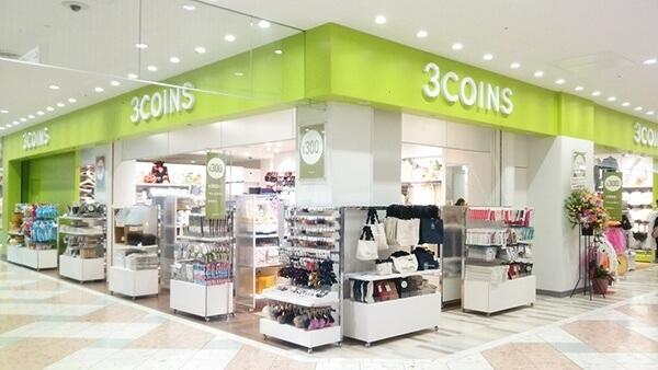平價雜貨店3COINS「宅宅活動支援專區」商品推介!商品引起網民熱話