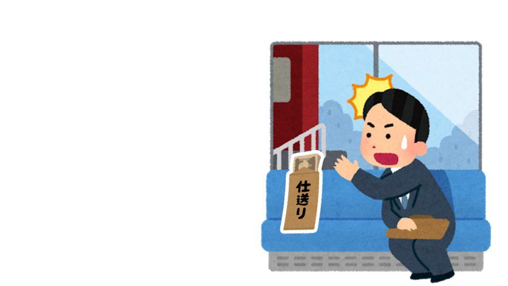在日本「路不拾遺」會有報酬!東京山手線撿到的280萬日元現金 私吞錢包清潔工被捕