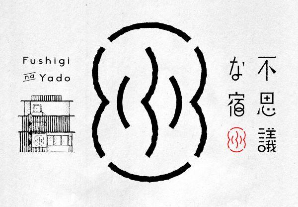 日本網上熱話!京都新開酒店不思議な宿 11間不同新奇客房任君選擇