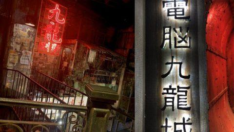 日本網友傷心大悲報!日本人氣九龍城寨大型娛樂設施「ウェアハウス川崎店」確認結業