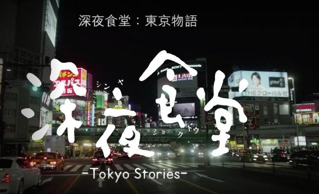 2019年11月更新 8部Netflix日本作品推介