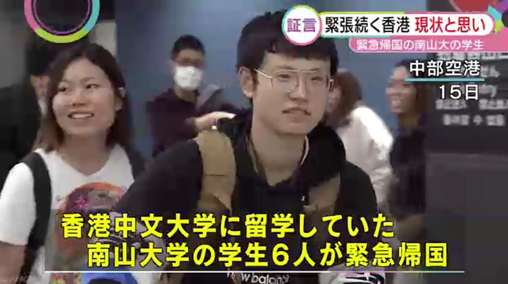 中文大學日本留學生的親眼見證 校園戰場的所見所聞