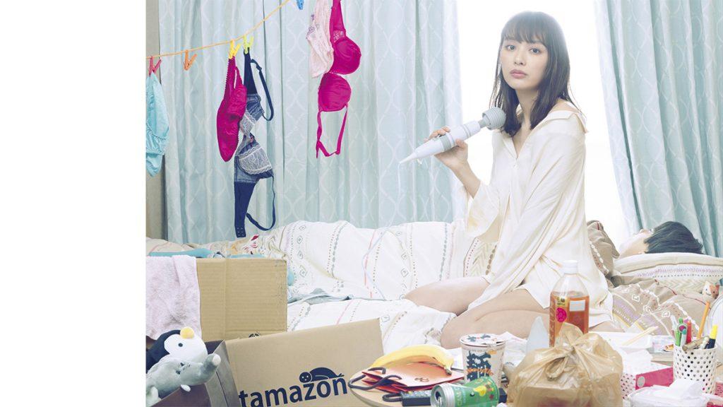 內田理央主演 《下輩子要好好過》改編成情色日劇 2020年冬季決定播放