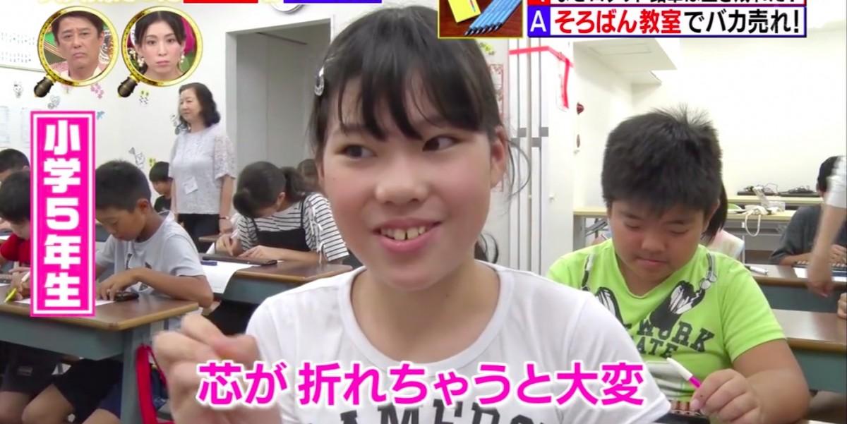 接近完全消失的文具「火箭鉛筆」在日本依然有人喜愛